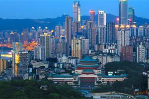 【沸点】高质量发展:重庆经济新方向