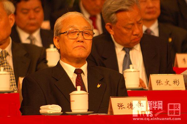 张斌的父亲是原重庆市委书记张德邻,现中央国家机关工委常务副书记.