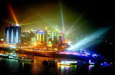 重庆有史以来最壮观灯饰朝天门点亮  -图片新闻 重庆直辖十周年纪念网图片