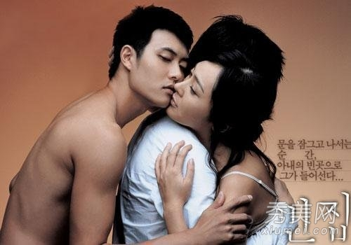 韩国唯美情色电影 色调很美 - 新华网重庆频道