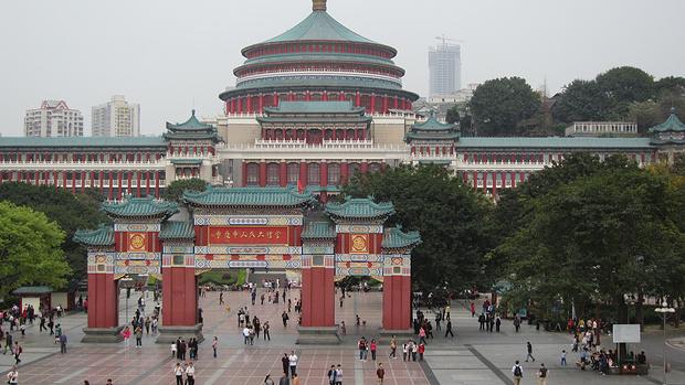 重庆 长江三峡 武汉三地游图片
