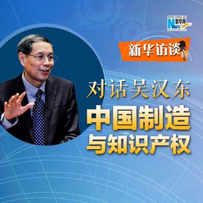 据联合国的统计,中国是全球唯一一个工业体系最为