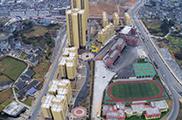 2018-2020年 秀山计划改造棚户区82万平方米