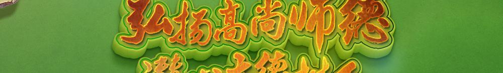 """烂漫的点地梅说课稿_重庆巴南区龙洲湾小学陈静:把""""快乐""""时刻融入孩子的学习中"""