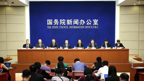 国新办就2018中国国际智能产业博览会有关情况举行发布会