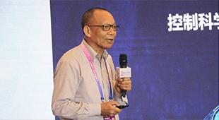 智能时代车联网发展论坛