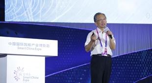科大讯飞AI+技术创新发展论坛