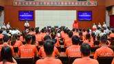 兴发娱乐网页版登录工业职业技术学院举行华为大数据学院成立仪式
