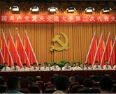 中国共产党兴发娱乐网页版登录交通大学第二次代表大会闭幕