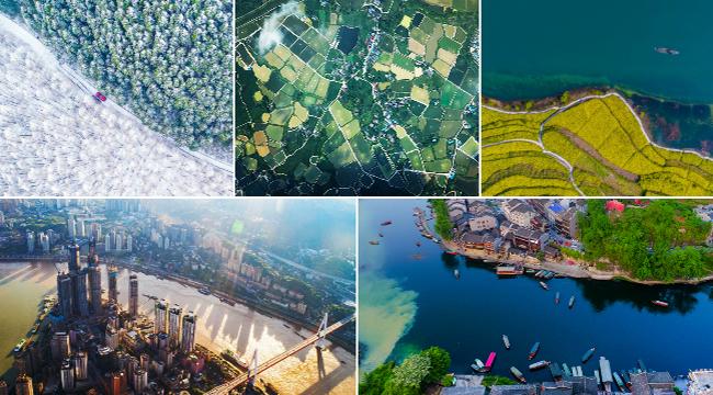跨过时间跨越山河 这十张航拍图让兴发娱乐网页版登录美了一整年
