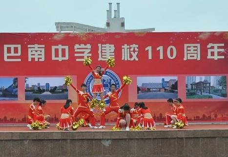 枣庄二中60周年校庆_教育图片::图片中心