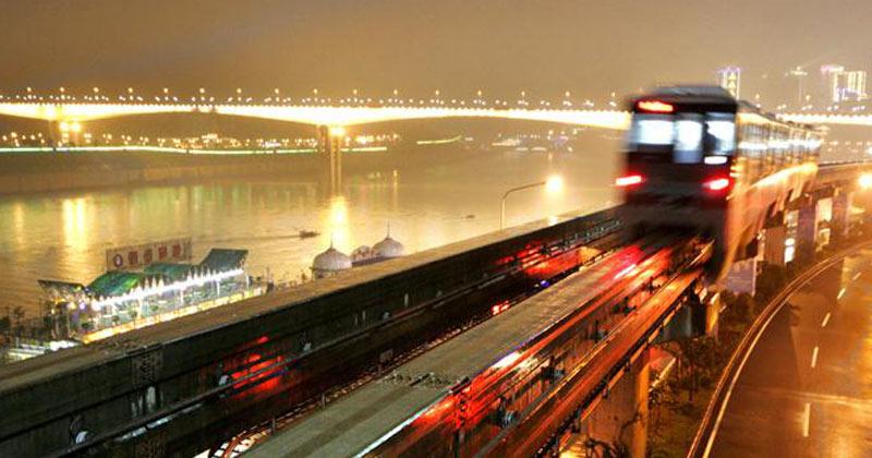 特别策划 重庆直辖17年 影响了我们的那些事 新华网重庆频道策划报道图片
