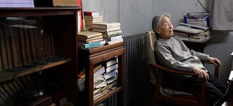 103岁杨绛:我一个人怀念我们仨