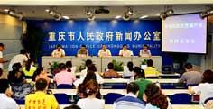 重庆双福国际农贸城开业