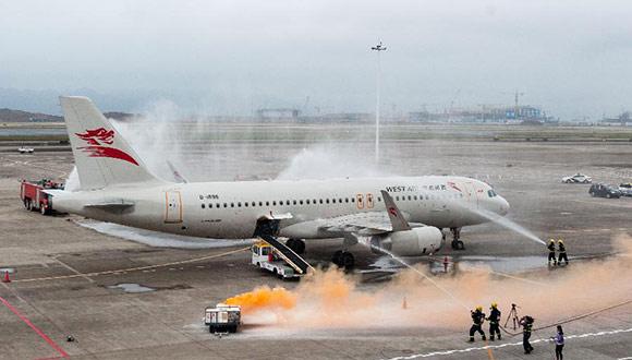 重庆江北国际机场举行危险品航空运输泄漏应急处置演练