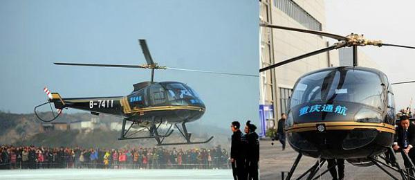 """重庆直升机""""飞""""进珠海航展"""