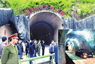 """""""816""""地下核工厂 可抗百万吨TNT当量氢弹爆炸-新华周刊 第13期"""