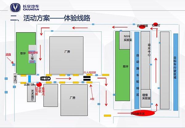 红绿灯电路实物演示图片