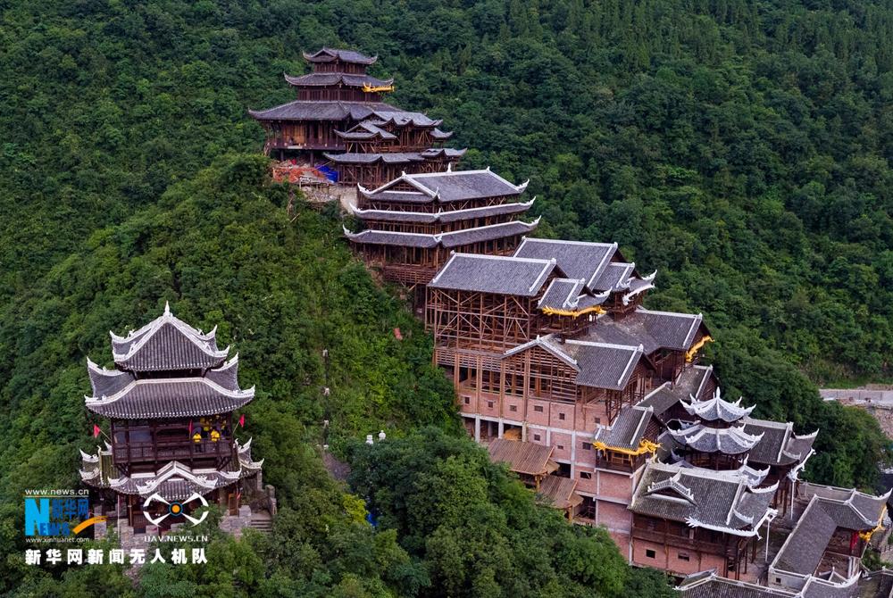 """【""""飞阅""""中国】航拍蚩尤九黎城 感受苗族传统建筑群"""