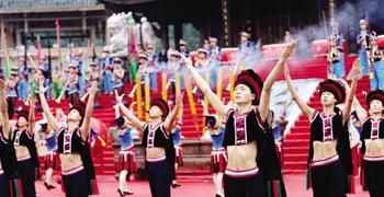 中国苗族民间文化盛宴