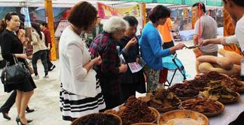 乌江流域特色农产品展销暨美食展