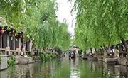 """哪需去乌镇 重庆也有如画般""""江南水乡""""风情"""