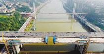 高家花园嘉陵江大桥复线桥主桥即将合龙
