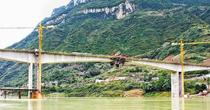 武隆:土坎乌江大桥成功合龙