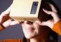 重慶力推虛擬現實産業發展