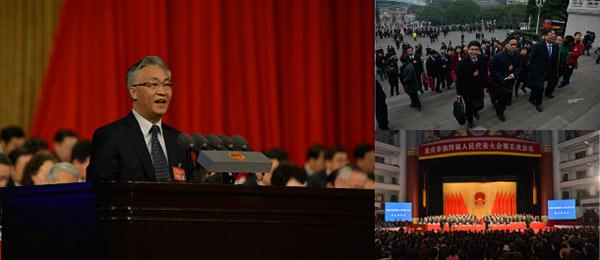重慶市第四屆人民代表大會第五次會議開幕會