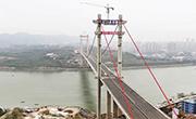 寸灘長江大橋年內建成