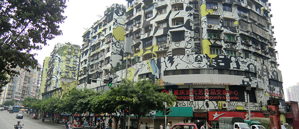 VR視角下的重慶黃桷坪涂鴉街 用創意讓老街區重生