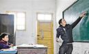 綦江區一個學生的學校