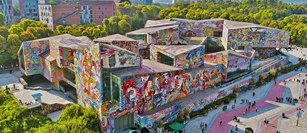 听,建筑在诉说 | 重庆罗中立美术馆造型色彩超炫酷