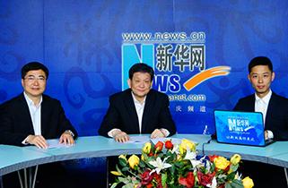 兩位嘉賓做客新華網