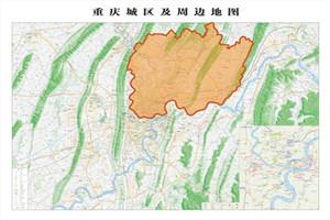 從新版地圖看重慶主城變遷