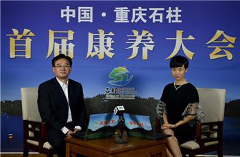 重慶市石柱土家族自治縣委書記蹇澤西做客新華網