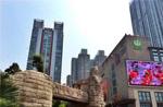置业指南:盘点重庆观音桥写字楼楼盘