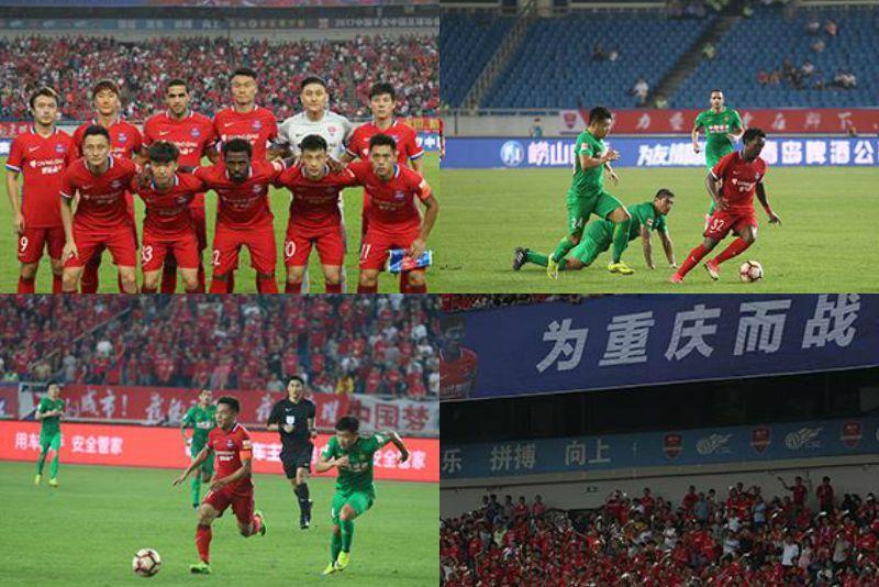 吴庆破门造梦幻开局 当代力帆1:0北京国安结束4连败