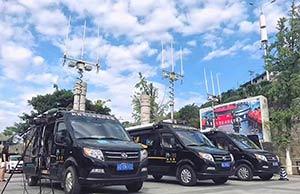 新華鷹直播中國•重慶站啟動