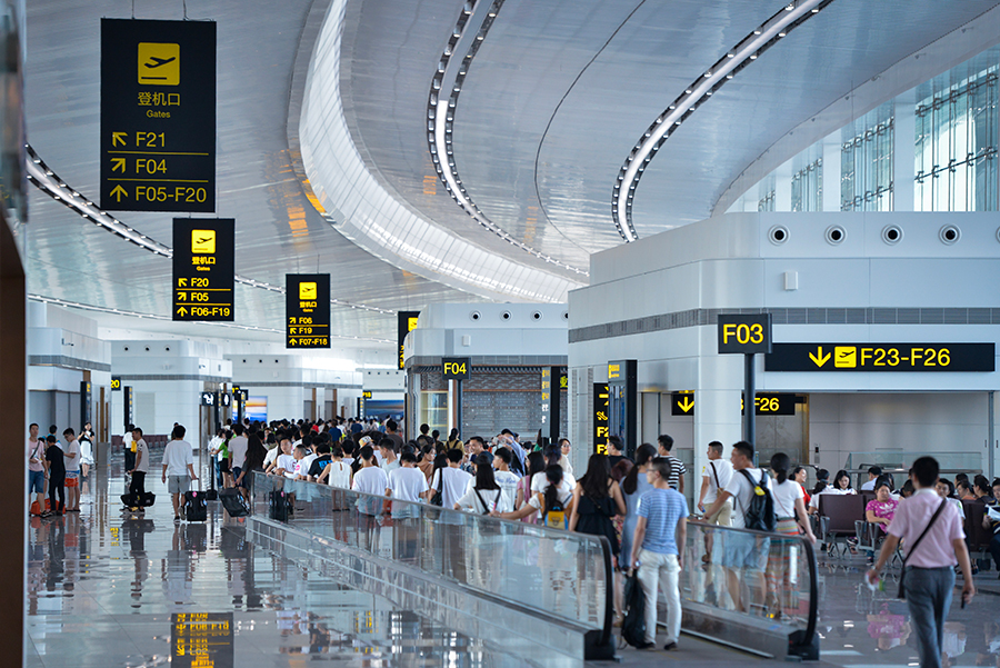 重慶江北國際機場機場舉行東航站區投用前最後一次綜合演練