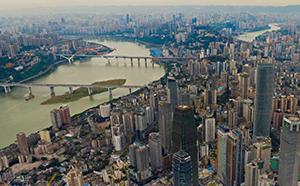 新華全景看重慶