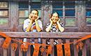 """大學生""""三下鄉"""" 為山區老人免費拍結婚照"""