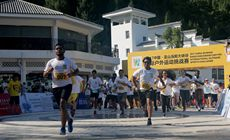 2017中國巫山當陽大峽谷國際戶外運動挑戰賽開賽