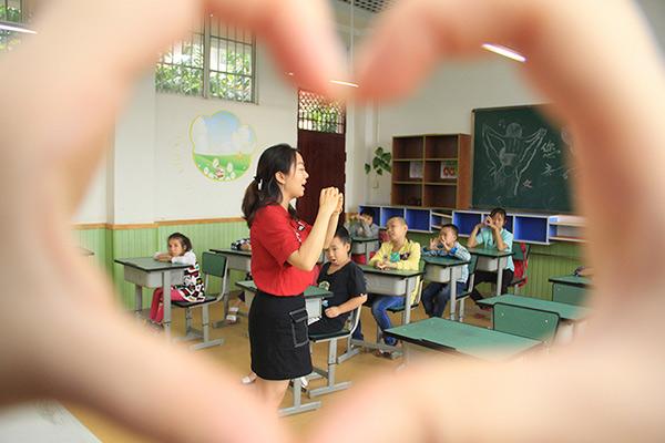 特殊教育老師:十八年如一日的熱愛