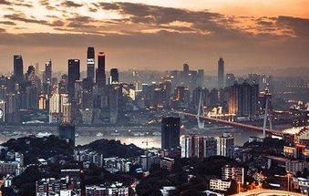 南向通道:重慶又一次機遇?