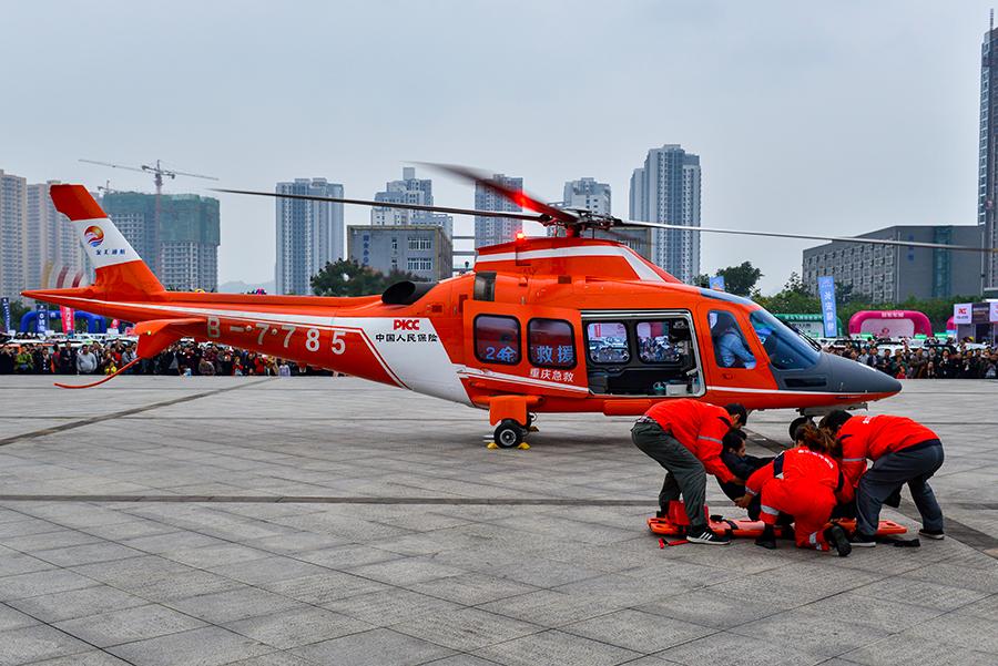 """重慶舉行直升機應急醫療救援演練 """"空中ICU""""有望覆蓋全重慶"""