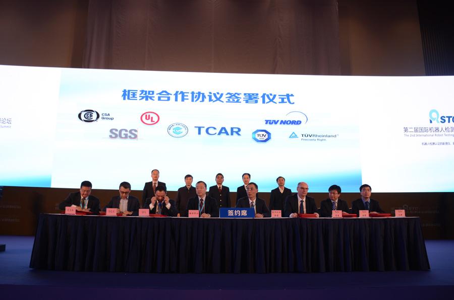 UL、TUV、SGS等國際認證機構框架合作協議簽署儀式舉行
