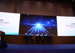 國評中心機器人檢測認證信息平臺正式上線