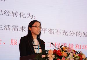 徐秋媛做關于《中國CR認證模式的創新思考》的報告